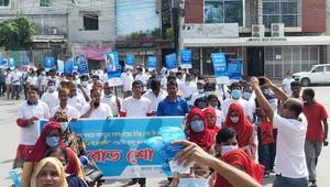 রাজশাহীতে জনতা ব্যাংকের স্বয়ংক্রিয় চালান চালু উপলক্ষে 'রোড শো'