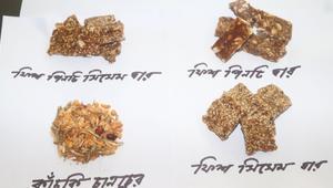 কাঁচকি মাছের চানাচুর, বাদাম বানালো বাকৃবি