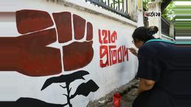 দেয়াল লিখনে প্রতিবাদ জানাচ্ছে বুয়েটের শিক্ষার্থীরা। ছবি : সুমন শেখ