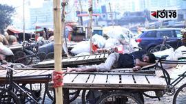ব্যস্ততা শেষে শান্তির ঘুম/ রাজধানীর কারওয়ান বাজার থেকে ছবিটি তুলেছেন শাহরিয়ার তামিম