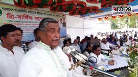 'দেশ থেকে দারিদ্র্য বিমোচন করছেন শেখ হাসিনা'