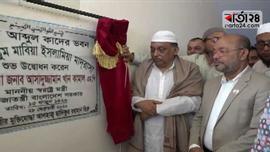 খালেদার জামিন সম্পূর্ণ আদালতের ব্যাপার: স্বরাষ্ট্রমন্ত্রী