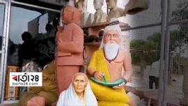 উত্তর ভারতের প্রতিমা শিল্প