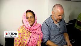 মা-বাবার খোঁজে জার্মান নারী বাংলাদেশে