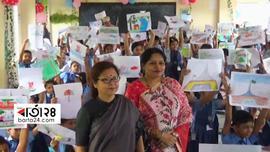 নোয়াখালীতে শিশুদের চিত্রাঙ্কন প্রতিযোগিতা