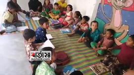 চট্টগ্রামের নৈতিক স্কুল আলো ছড়াচ্ছে