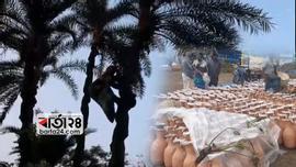 সরোজগঞ্জের খেজুর গুড়ের হাট তার ঐতিহ্য হারাতে বসেছে
