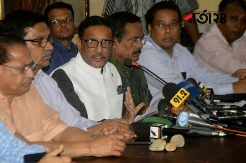 আ.লীগ অফিসে হামলা করেছে 'রাজনৈতিক দুর্বৃত্তরা': কাদের