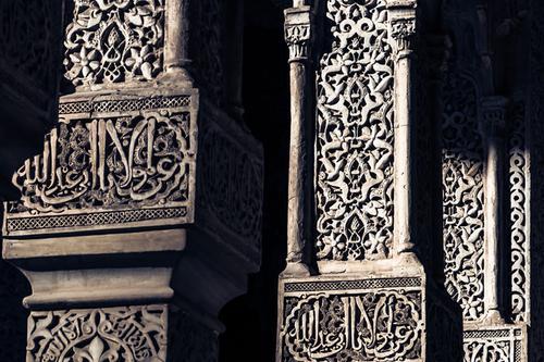 ইসলামে বর্ণবাদ ও বর্ণবৈষম্য বলে কিছু নেই