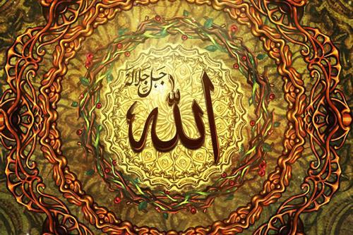 ইসলামি আইন সমগ্র মানব জাতির কল্যাণের উৎস