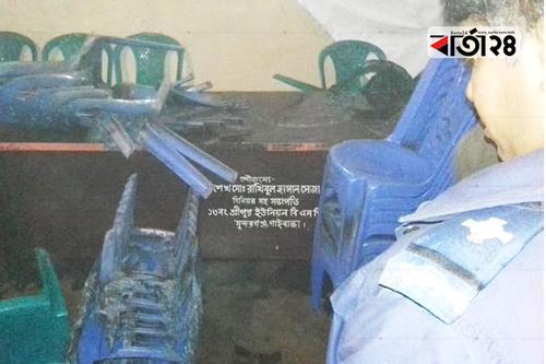গাইবান্ধা জেলা বিএনপি কার্যালয়ে আগুন
