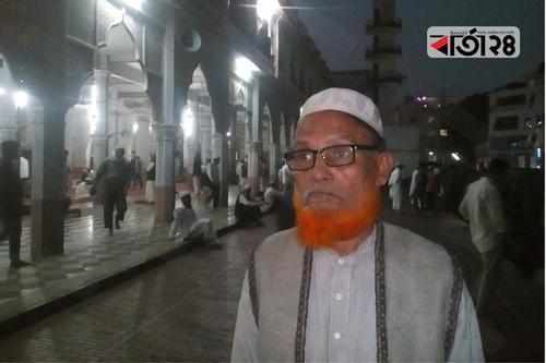 চট্টগ্রাম আন্দরকিল্লার গোলাম রাব্বানী