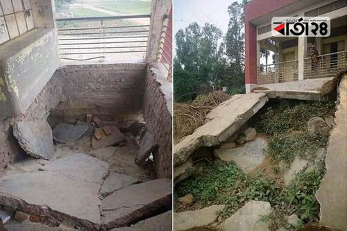 স্কুলের ফ্লোর ধ্বসে প্রধান শিক্ষকসহ ২০ শিক্ষার্থী আহত