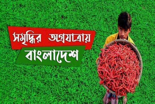 'সমৃদ্ধির অগ্রযাত্রায় বাংলাদেশ' স্লোগানে আ'লীগের ইশতেহার