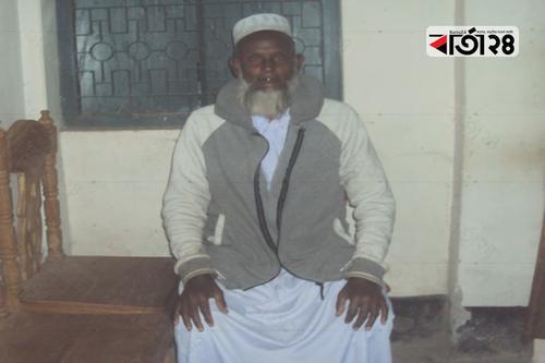 শিক্ষা প্রতিষ্ঠান গড়ার কারিগর আব্দুল মান্নান