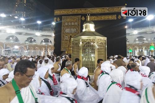 বিশ্ব মুসলিমের মহামিলন কেন্দ্র