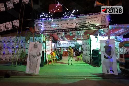 ঢাকায় প্রচারণায় সন্তুষ্ট আ.লীগ,  বিএনপির শত অভিযোগ