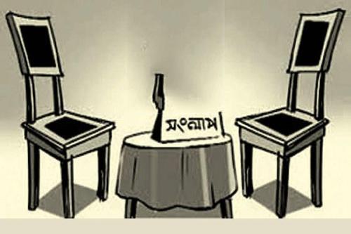 সংলাপময় নির্বাচনমুখী রাজনীতি