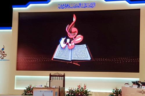 বাংলাদেশের কিশোরী হাফেজ দুবাই কোরআন প্রতিযোগিতায়