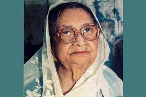 বেগম সুফিয়া কামাল: জননী সাহসিকা