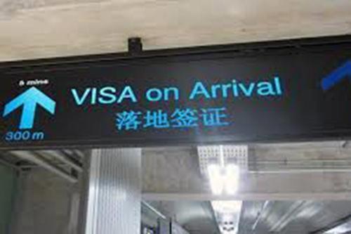 বাংলাদেশিদের 'অন-অ্যারাইভাল ভিসা' দেবে চীন