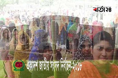 নির্বাচনী ইশতেহারে রংপুরেই কর্মসংস্থান চান নারী ভোটাররা