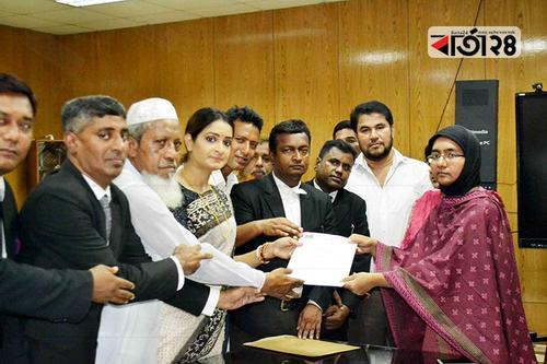 জেলা প্রশাসক বরাবর স্মারকলিপি দিয়েছে ঢাকা বিএনপি