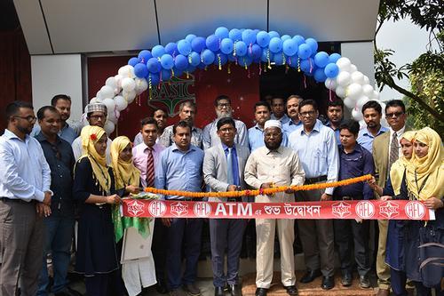 কুমিল্লার লালমাইয়ে বেসিক ব্যাংকের এটিএম বুথ উদ্বোধন