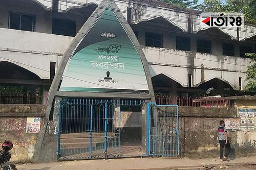 লিজেন্ড অব গিটারের ঠিকানা বাইশ মহল্লা কবরস্থানে 'মায়ের পাশে'!