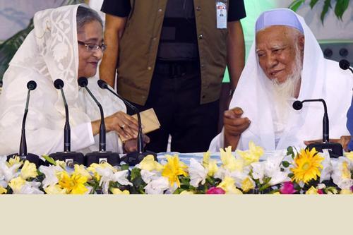 প্রধানমন্ত্রীর সম্মানে আল্লামা শফীর 'শোকরিয়া মাহফিল' ৪ নভেম্বর