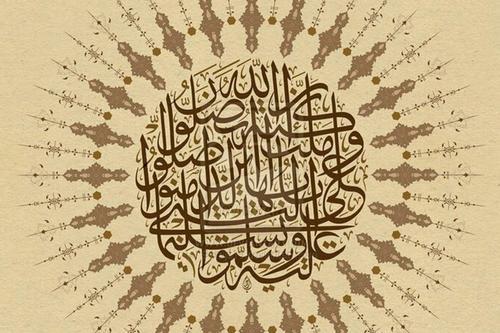 ভালো মুসলিমের পরিচয়