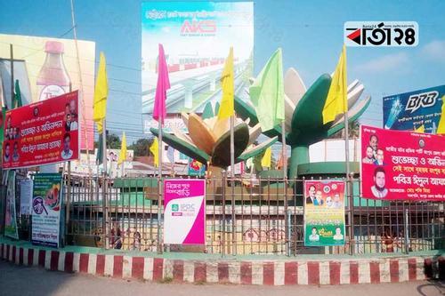 আরপিএমপি উদ্বোধন কাল, উচ্ছ্বসিত রংপুরবাসী