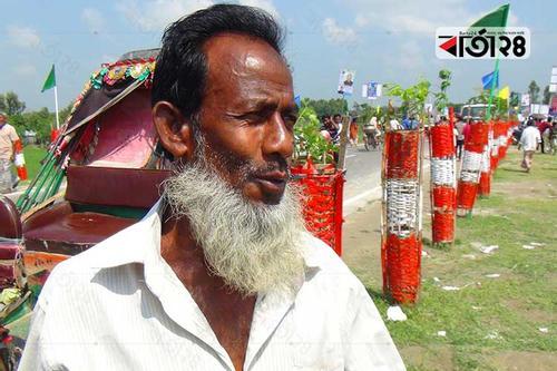 'এবার ভোট দিমো প্রধানমন্ত্রী, ঋণ পরিশোধ করমো'