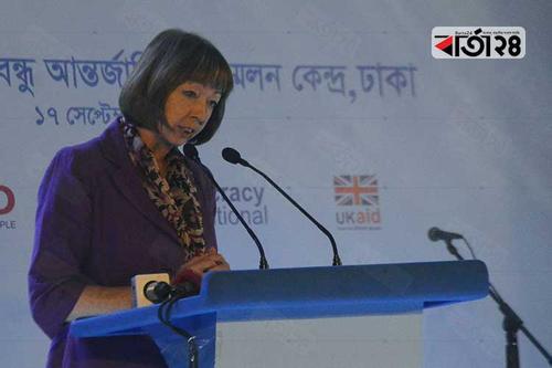 নির্বাচনে সহিংসতা পরিহার করুন: ব্রিটিশ হাইকমিশনার