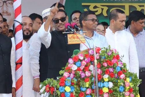'জনপ্রিয় দল আওয়ামী লীগকে বাদ দিয়ে জাতীয় ঐক্য হবে না'