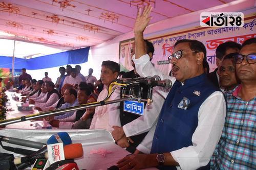 আন্দোলনে নয়, জনগণ ইলেকশন মুডে: কাদের