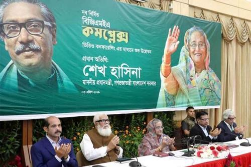 Sheikh Hasina inaugurates new BGMEA complex