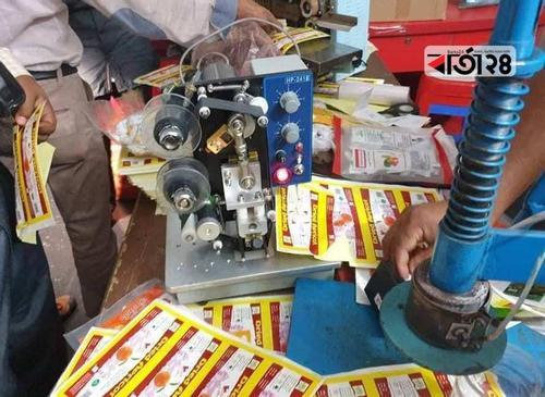 বিদেশী ব্র্যান্ডের নকল শিশুখাদ্য: ৫০ লাখ টাকা জরিমানা