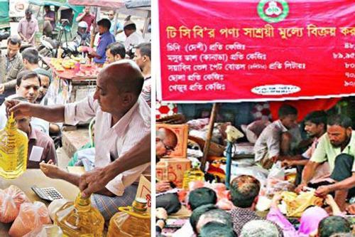 রমজানে আট হাজার টন পণ্য বিক্রি করবে টিসিবি