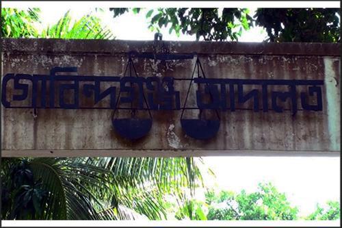 গাইবান্ধায় সাবেক এমপিসহ ১৩ জনের বিরুদ্ধে হত্যা মামলা