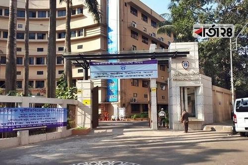 কোটি টাকার সার আত্মসাতে প্রকৌশলীসহ ৩ জনের বিরুদ্ধে চার্জশিট