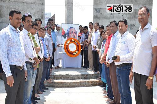 মুজিবনগর দিবস উপলক্ষে বেরোবি প্রশাসনের শ্রদ্ধাঞ্জলি