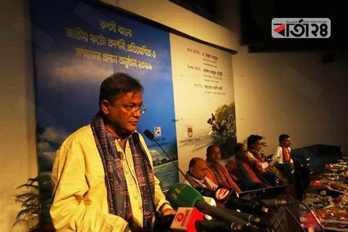 Media is free and independent in Bangladesh- Dr. Hassan Mahmud