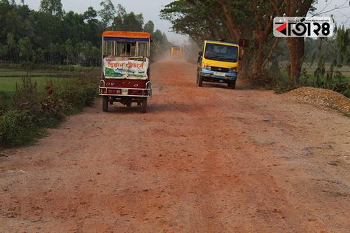 এক বছর ধরে বন্ধ নাসিরনগর-হবিগঞ্জ মহাসড়কের কাজ