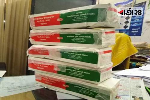 ফার্মেসিতে সরকারি ইনজেকশন, চলছে চোর শনাক্তের চেষ্টা