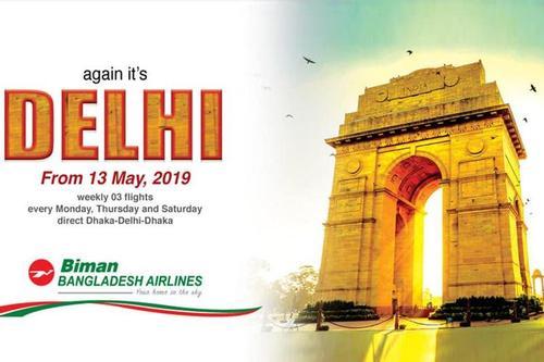 Biman to resume Delhi route