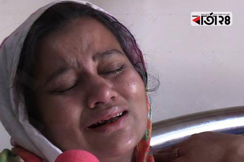 রানা প্লাজা ধস: এক মায়ের কান্না