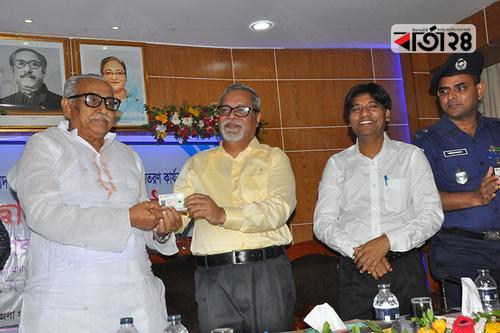 CEC distributes smart card in Faridpur