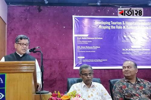 'পর্যটনের বিকাশে উদ্যোক্তাদের সহায়তা করতে পারে ব্যাংকিং সেক্টর'