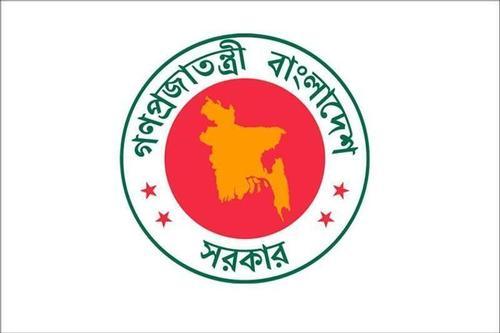 হবিগঞ্জ জেলা প্রশাসক কার্যালয়ে নিয়ােগ